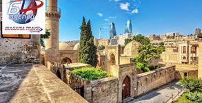 Азербайджан на кръстопътя между Европа, Азия и близкия Изток! 7 нощувки със закуски и вечеря, плюс самолетен транспорт и такси