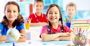 Едноседмична или едномесечна полудневна занималня за дете от 1 до 4 клас
