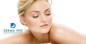 Терапия за лице с висококачествена немска козметика по избор