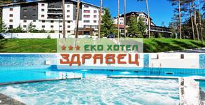Еко почивка за двама в Родопите, край Пловдив! Нощувка със закуска и вечеря, плюс релакс зона