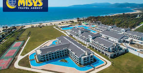В Кушадасъ през Април или Май! 5 нощувки на база 24 часа Ultra All Inclusive в Korumar Ephesus SPA & Beach Resort*****