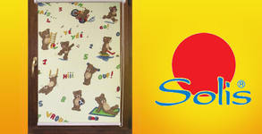 Фирма Solis