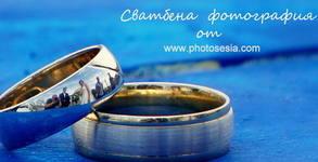 Photosesia.com