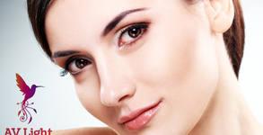Ултразвуков лифтинг на лице, шия и деколте, плюс ензимен пилинг, крио маска и серум