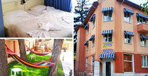 Asyov Holidays Hotel