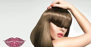 Кератинова, шоколадова или бамбукова терапия за коса, или боядисване и маска