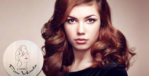 Терапия за коса с ампула L'oreal Power Mix за моментално подхранване, плюс подстригване или боядисване