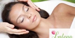 Грижа за лице! Диамантено дермабразио и кислородна терапия или Anti-age мезотерапия