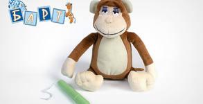 Плюшено мече, куче или маймунка със светещо коремче