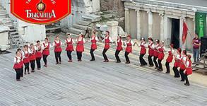 Танцов клуб Бъклица