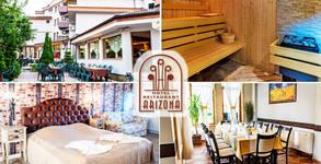 Хотел-ресторант Аризона**