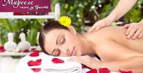 Антицелулитен комплексен масаж на бедра, седалище и ханш със загряващо олио