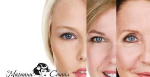 Терапия за лице: балансираща при мазна кожа с продукти на Olos Nutrymenti или избелваща с продукти на Bleu & Marine Bretania