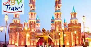 За Деня на детето в Истанбул! Екскурзия с 2 нощувки със закуски, транспорт и посещение на Одрин