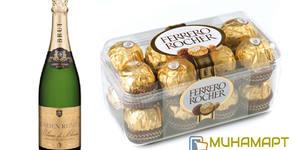 Пенливо вино Adrien Romet Brut и бонбони Ferrero Rocher - с безплатна доставка