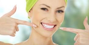 Почистване на зъбен камък с ултразвук и полиране на зъбите, плюс преглед и план за лечение