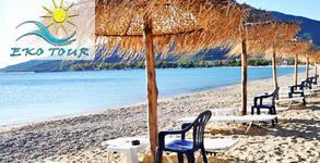 Разходка до Гърция! Еднодневна екскурзия до Ставрос през Юли или Август