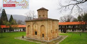 Екскурзия до Кюстендил и Земенски манастир през Септември! 2 нощувки със закуски, плюс транспорт