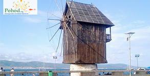 Еднодневна екскурзия до Несебър на 29 Август, с нощен преход и възможност за плаж