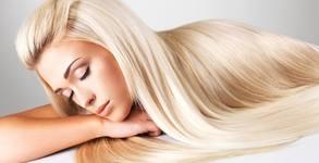 Полиране на дълга коса с полировчик - без или със оформяне на плитка