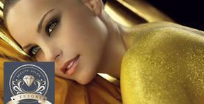 """VIP терапия за цяло тяло """"Златна роза"""" или топла аромотерапия за цяло тяло и лице"""