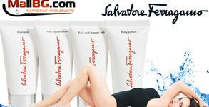 Комплект за пътуване Salvatore Ferragamo с 4 козметични продукта