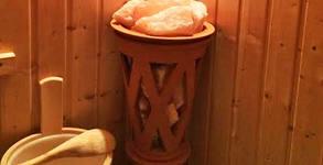 Терапевтично посещение на нискотемпературна сауна с хималайска сол - без или със инхалации