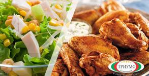 Печени пилешки крилца, плюс салата по избор