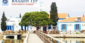 На плаж в Гърция! Еднодневна екскурзия до Фанари и Порто Лагос на 7 Юли