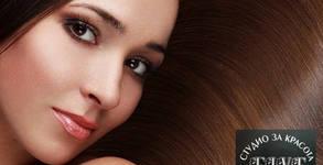 Ръчно полиране на коса, плюс измиване и оформяне със сешоар
