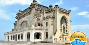 Тридневна екскурзия до Румъния! 2 нощувки със закуски и вечери, плюс транспорт