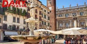 Италианска приказка! Екскурзия до Верона и Милано с 3 нощувки, закуски и самолетен билет, плюс възможност за Венеция