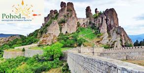 Еднодневна екскурзия до Белоградчишките скали, крепостта Калето и пещера Магурата на 12.05