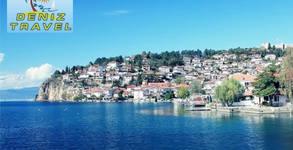 Посети Охрид и Скопие! 2 нощувки със закуски, плюс транспорт и възможност за Билянините извори