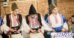 4 посещения на народни танци за деца на възраст от 5 до 12г