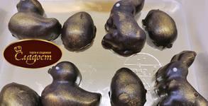 Ръчно приготвени великденски бонбони от белгийски шоколад