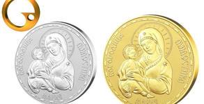 """Сребърен медальон """"Света Богородица"""", позлатен медал или колекция от двете"""