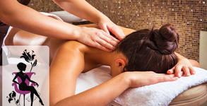 Релаксиращ масаж на гръб, врат и ръце с какао, плюс масаж и маска на лице