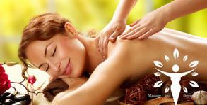 SPA терапия с морски водорасли: масаж на цяло тяло, плюс пилинг, маска и масаж на лице