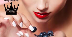 Поставяне на дермален филър по избор - на устни, скули или брадичка