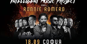 Ще бъде рок! Концерт на Intelligent Music Project със звездата на Rainbow - Рони Ромеро, на 18 Септември в София