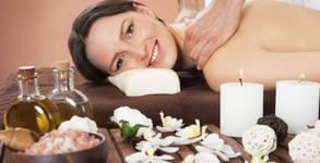 Шиацу или лечебен масаж на гръб или тибетски масаж на цяло тяло