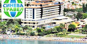 Ранни записвания за морска почивка в Кушадасъ! 7 нощувки на база All Inclusive в Ephesia Resort****
