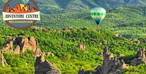 Полет с балон над Белоградчишките скали, разходка с електрически велосипеди и дегустация на вино