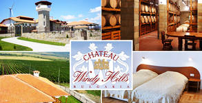 Chateau Windy Hills**