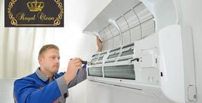 Профилактика и машинно почистване на вътрешното тяло на климатик