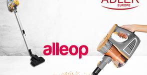 Вертикална прахосмукачка Adler - с контейнер, 800W мощност и безплатна доставка
