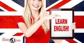 Разговорен курс по английски език с преподавател от Великобритания