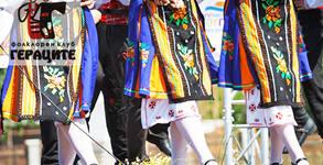 5 посещения на народни танци за напреднали