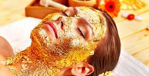Златна терапия за лице, плюс класически масаж на цяло тяло